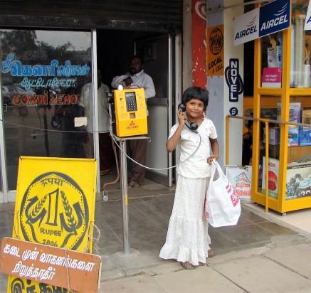Trichy, Tamil Nadu