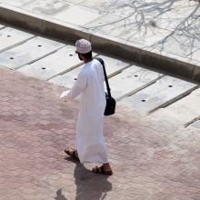 ... Sultan Qabus Universität